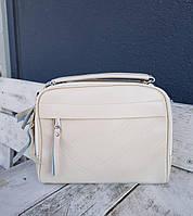 Женская бежевая кожаная сумка 01052