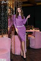 Модный ангоровый костюм с юбкой арт 41190