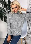 Женский вязаный свитер под горло(в расцветках), фото 2