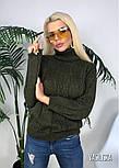 Женский вязаный свитер под горло(в расцветках), фото 6