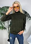 Женский вязаный свитер под горло(в расцветках), фото 5