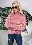 Женский вязаный свитер под горло(в расцветках), фото 4