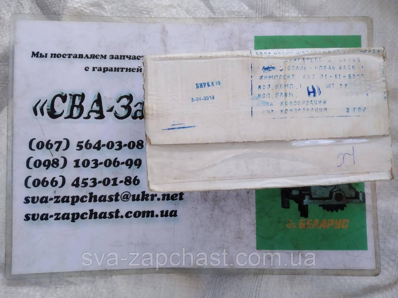 Вкладиші ЮМЗ Д-65 шатун Н-1 Д48/65-1004140 Н1