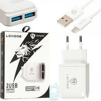 Сетевое зарядное устройство Lenyes LCH008 Plus 2USB 2.1A micro-USB, фото 1