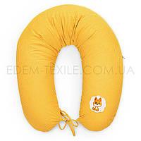 Подушка для кормления и беременных Econom