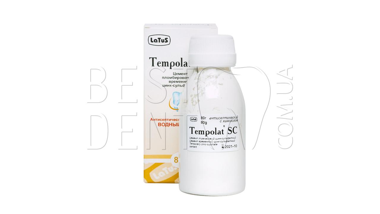Tempolat-SC (Темполат-СЦ), 80г
