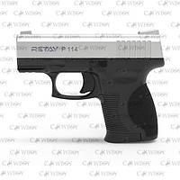 Пистолет стартовый Retay P114, chrome