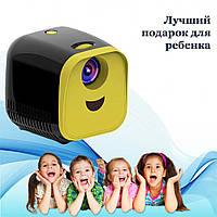 Проектор портативный минипроектор Vivibright Wi-Light L1 проектор для дома, детский проектор