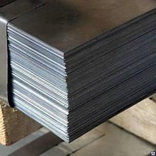 Лист горячекатаный стальной