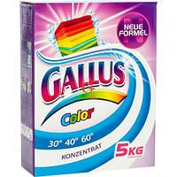 """Стиральный порошок из Германии """"Gallus Color"""" 5 кг"""