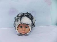 Шапка-ушанка зимняя для мальчиков размер 48
