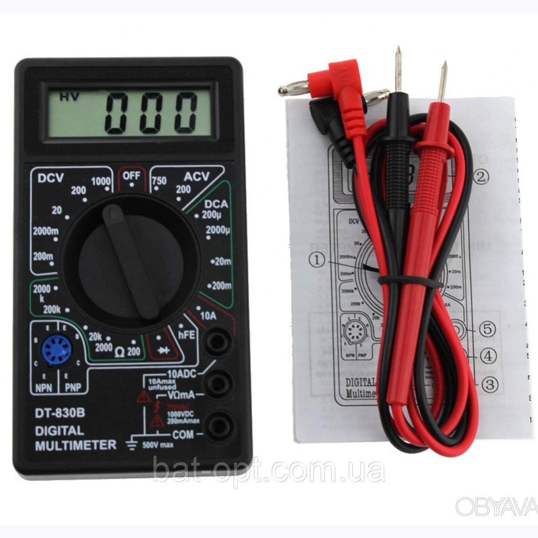 Мультиметр цифровой DT-830B, щупы, тестер