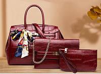 Набор сумок 3 в 1 экокожа под крокодила, бордовый, фото 1