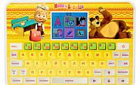 Развивающий планшетный компьютер Маша и Медведь Лептопчик озвучен по-украински (MM-773-U)
