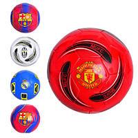 М'яч футбольний 5  EV-3162
