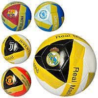 М'яч футбольний 5  EV-3193