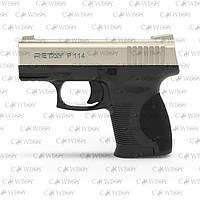 Пистолет стартовый Retay P114, satin