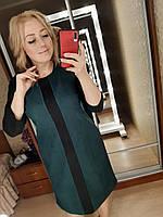 Платье замш большой размер