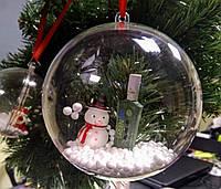 Шар (основа) разъемный для новогодней игрушки, 10 см