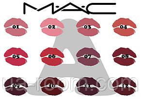 Матовая губная помада MAC lustre Rouge a levres, фото 2