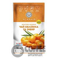 Чай фруктовый с мёдом «Облепиха и имбирь» ТМ Аскания, ящик 24 пакета