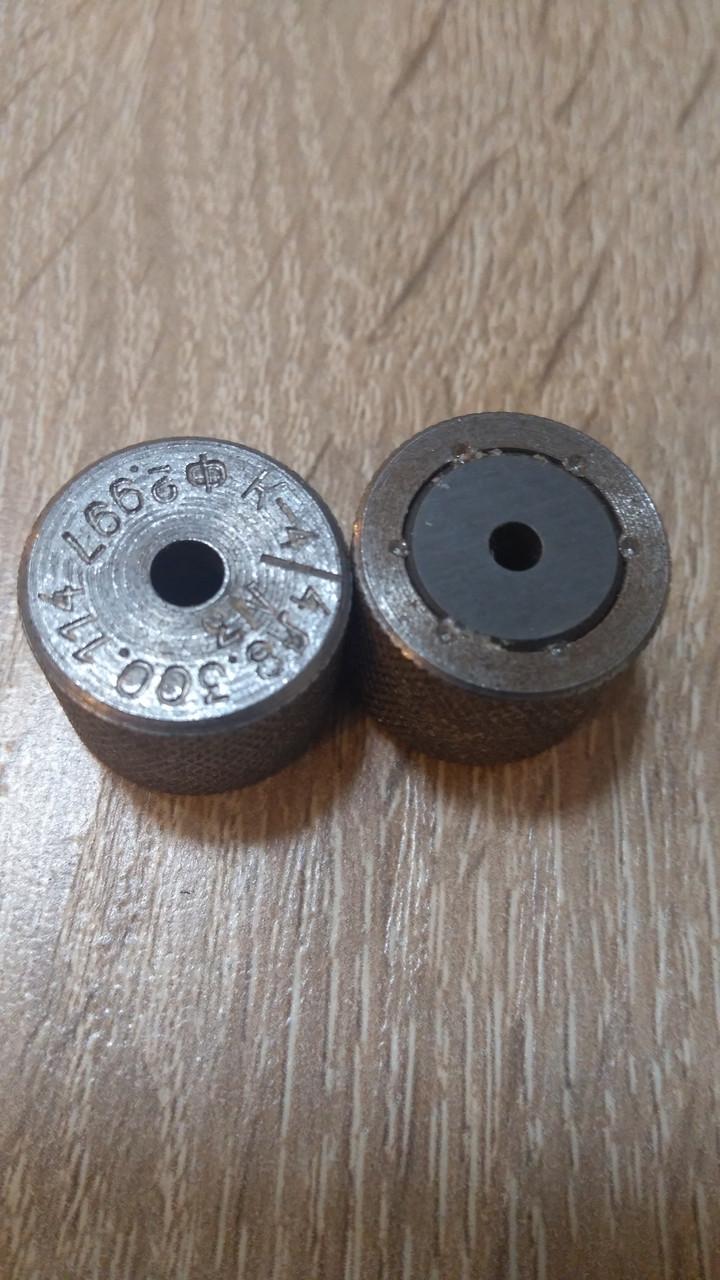Кольца установочные, измерительные Д2,997 для поверки нутромеров, возможна калибровка в УкрЦСМ