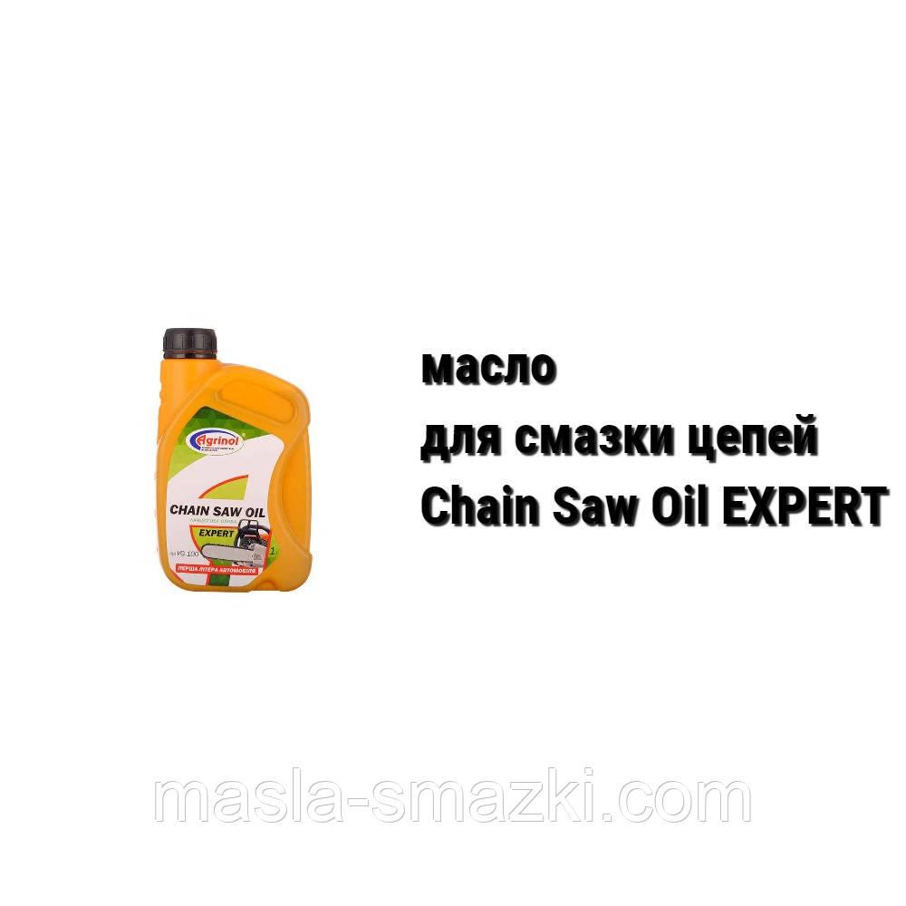 Олива для ланцюгів бензопил/електропил Chain Saw Oil EXPERT (1 л)