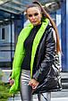 Стильная  двухсторонняя куртка осень-зима 1243.3686  черный с неоновым, фото 2