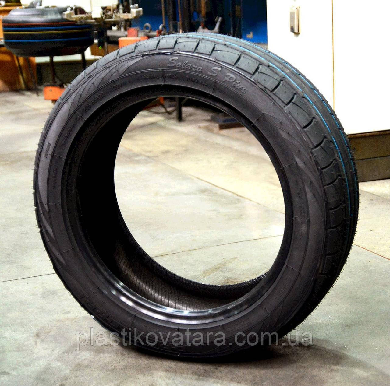 """""""Росава"""" выпустила 20-ти дюймовую шину для легковых автомобилей!"""