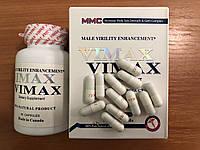 Препарат для потенции Вимакс (60 капсул)