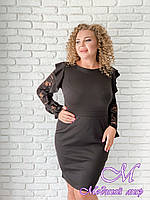 Вечернее черное платье больших размеров (р. 42-90) арт. Роскошь