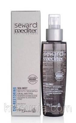 Текстуризатор на солевой основе для всех типов волос Helen Seward Bio Restoring