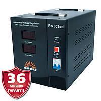 Стабилизатор напряжения 8 кВт, Латвия VITALS Rs 803sd