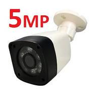 5Mp AHD/CVI/TVI Камера видеонаблюдения IP66, фото 1