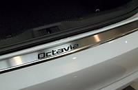 Накладки на пороги skoda octavia a4 (шкода октавия а4), логотип гравировкой, PREMIUM нерж.