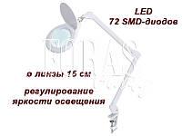 Лампа-лупа мод. 8066 D5-U LED (3D)