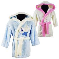 """Дитячий халат (теплий) """"Minilori"""" 80-116 (1-6 років) арт.195"""