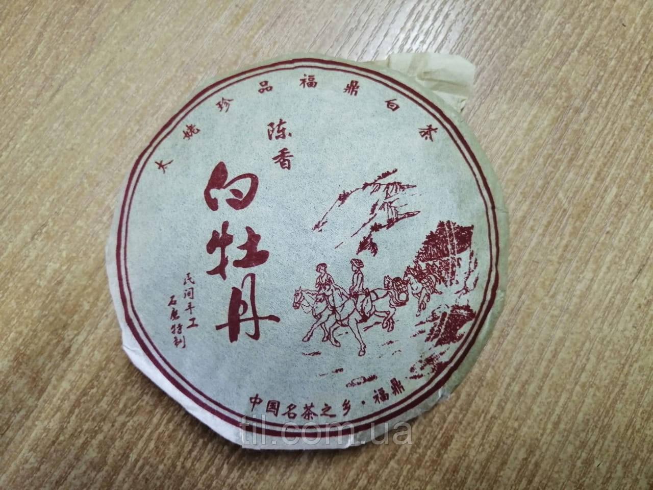 Белый чай Бай Му Дань / Белый пион (прессованный)