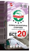 Anserglob ВСТ 20 (смесь штукатурная стартовая цементно-известковая серая)