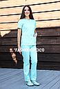 """Жіночий медичний костюм """"Шоколад"""", фото 2"""