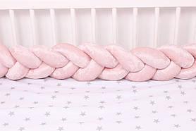 Бортик косичка в кроватку Пудра (Бархат) 15х120 см