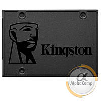 Накопитель SSD 240GB Kingston A400 SA400S37/240G БУ