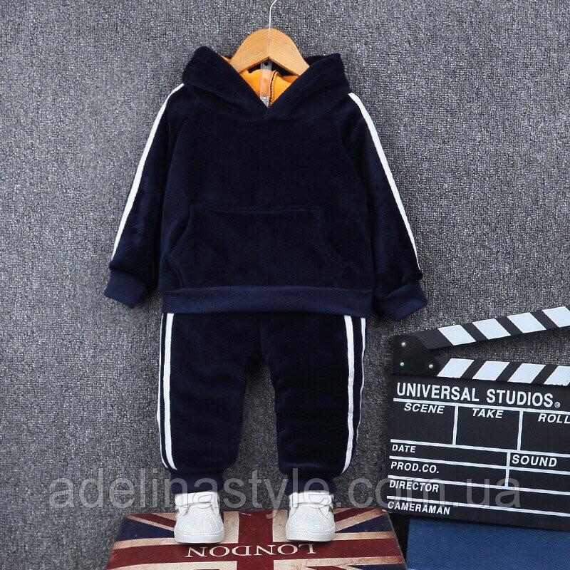 Спортивный костюм  детский утепленный на плюше 1.5-2 года синий