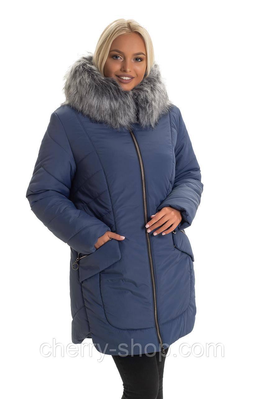 Красивая женская куртка с исскуственным мехом