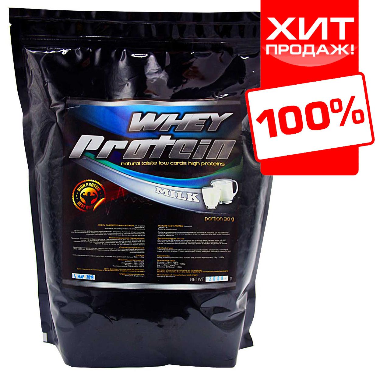 Сывороточный протеин для роста мышц 78% белка на развес (чистый)