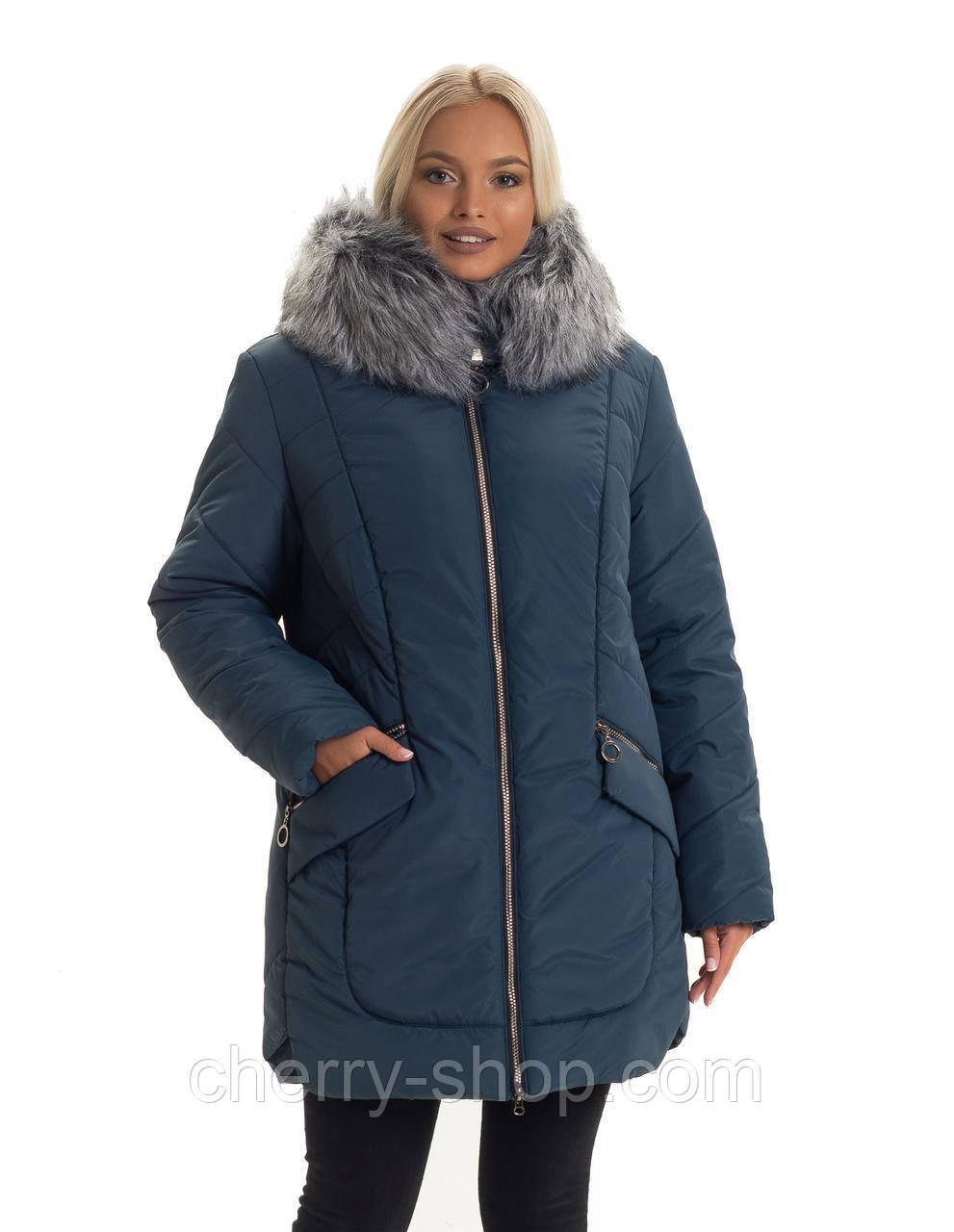Теплая женская куртка с исскуственным мехом