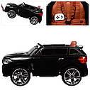 Дитячий електромобіль Джип M 3102 (MP4) EBLR-2, BMW X5, EVА колеса, Шкіряне сидіння, чорний, фото 3