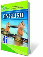 Англійська мова, 6 кл. (для спец. шкіл з поглибленим вивченням англійської мови) Автори: Калініна Л.В., Самойл