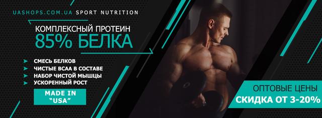 Купить протеин XZO Nutrition комплексный с всаа