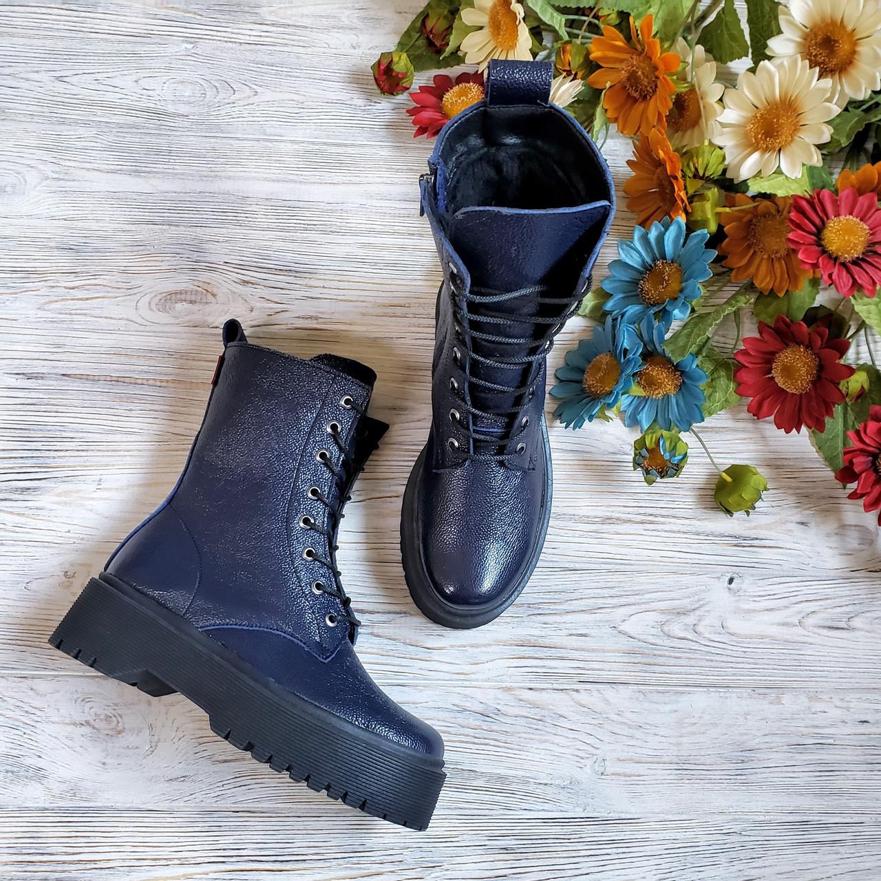 🍁 Женские демисезонные высокие кожаные ботинки на шнуровке WooDstock (синий лак)